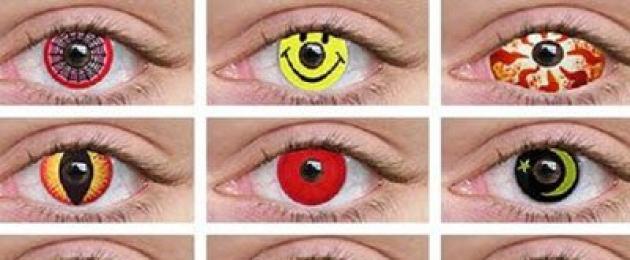sunt lentile colorate dăunătoare vederii